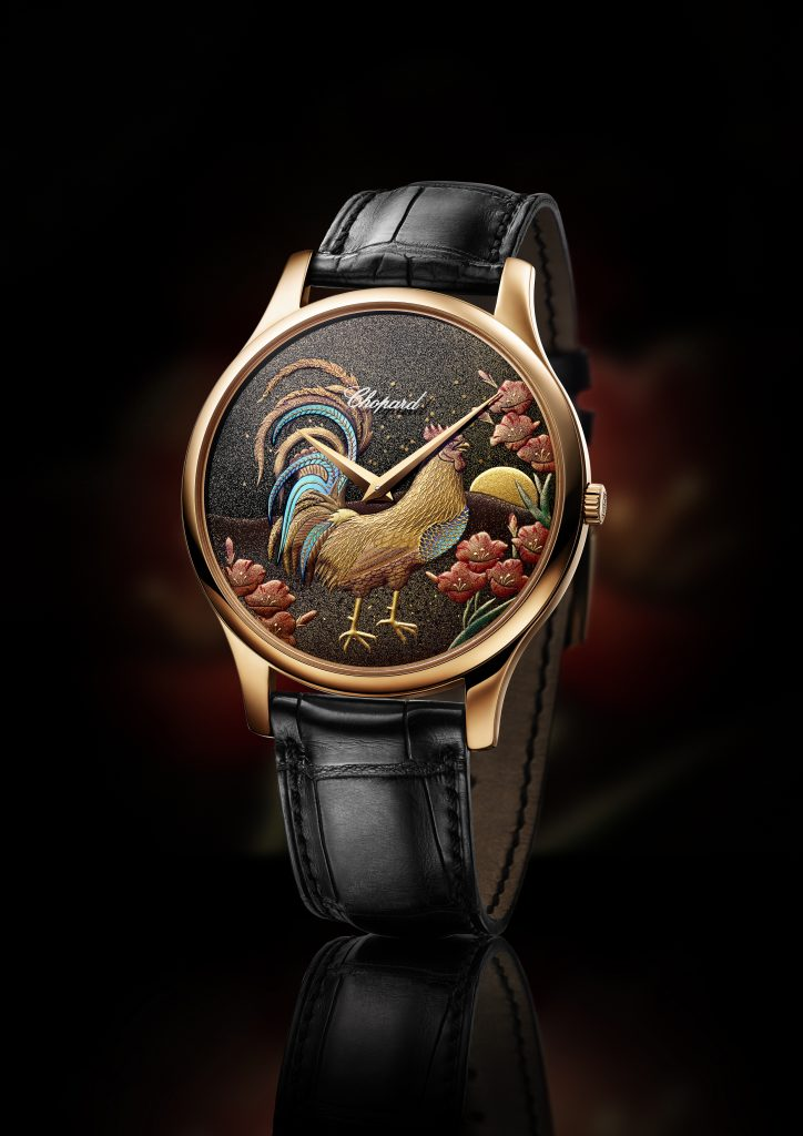 A Look at Three Terrific Rooster Watches for the Chinese New Year (Chopard, Piaget, Vacheron Constantin)