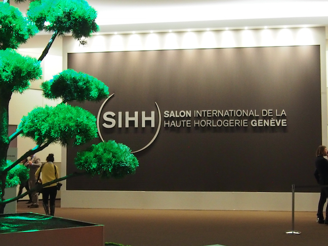 An inside look at SIHH 2017
