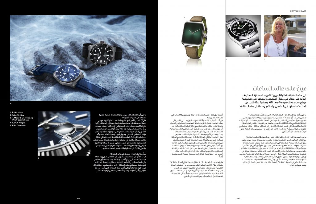 Fifty One East Magazine publishes interview with watch industry veteran journalist, Roberta Naas.