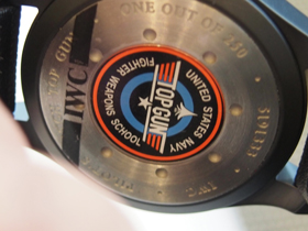 The back of each of the timepieces features the TOP GUN logo.