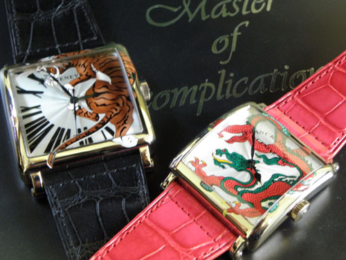 Enamel Tiger and Dragon from Franck Muller
