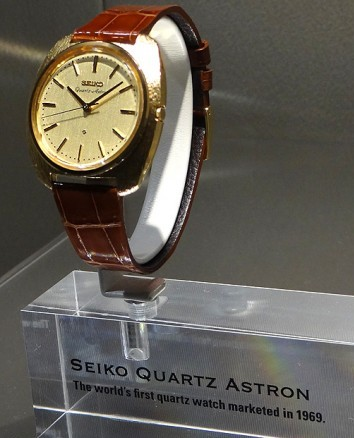 seiko-astron-first-quartz-watch