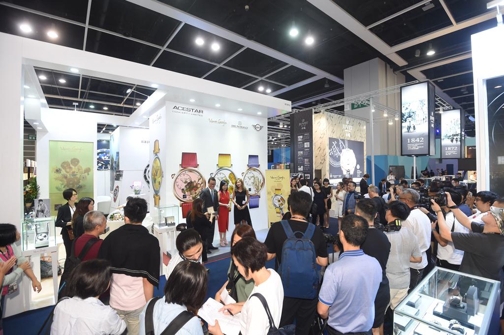HKTDC Watch Show