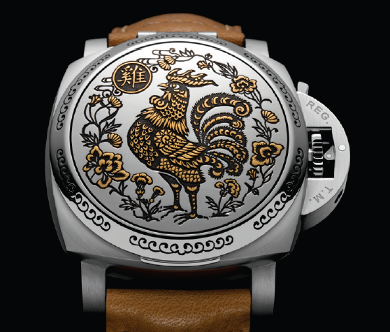 Officine Panerai Luminor 1950 Sealand 3 Days Automatic Acciaio - 44mm (PAM00852) Year of the Rooster watch