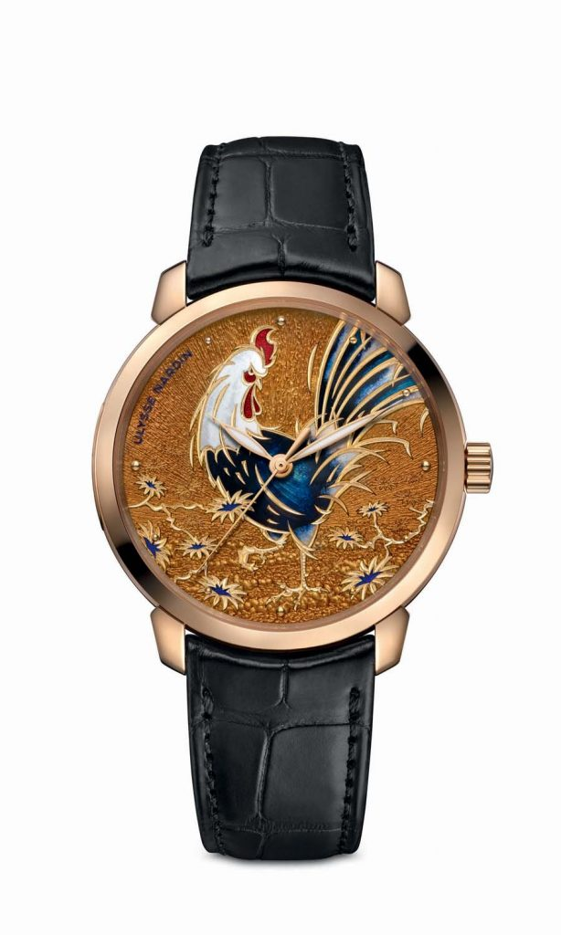 Ulysse Nardin Classico Rooster (Chinese Year of the Rooster)