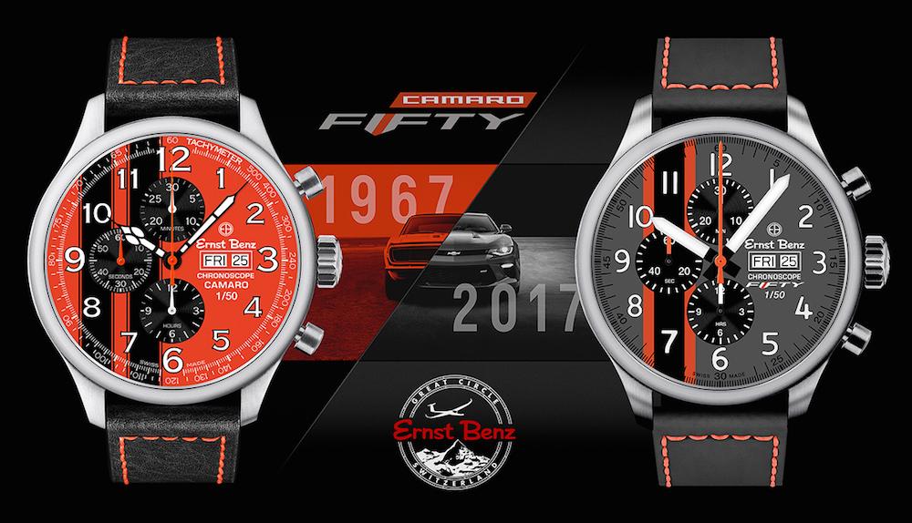Ernst Benz Camaro watch