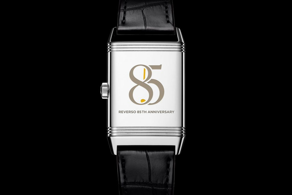 The reverse side of the Reverso Classic Automatic Large size depicts the engraving celebrating the line's 85th anniversary this year.