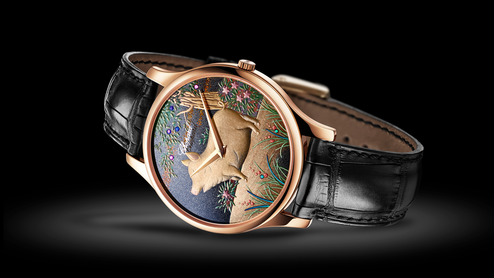 Chopard L.U.C XP Urushi Year of the Pig watch.