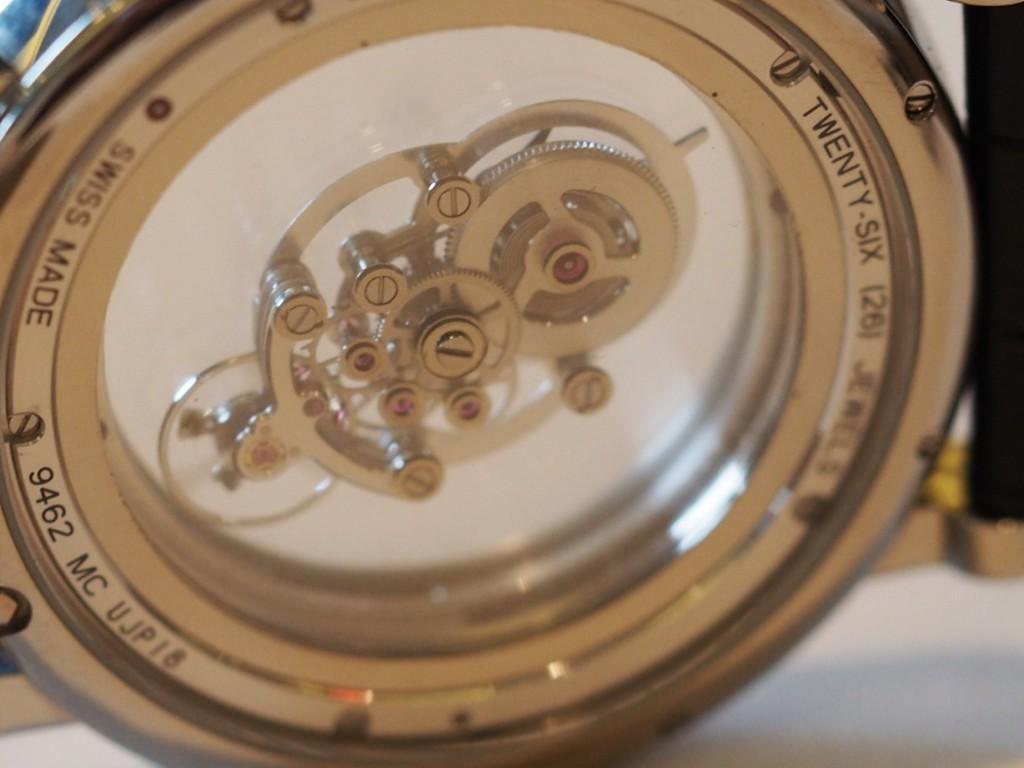 Rotonde de Cartier Astromystérieux Caliber 9462 MC holds multiple patents