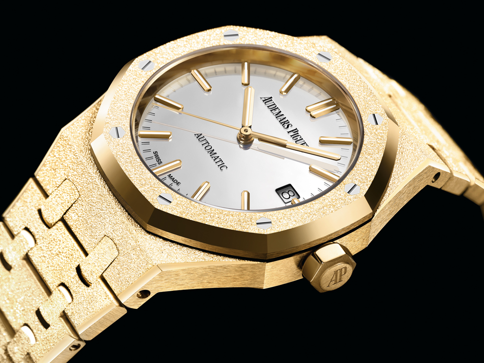Audemars Piguet Royal Oak Frosted Gold Carolina Bucci Limited Edition