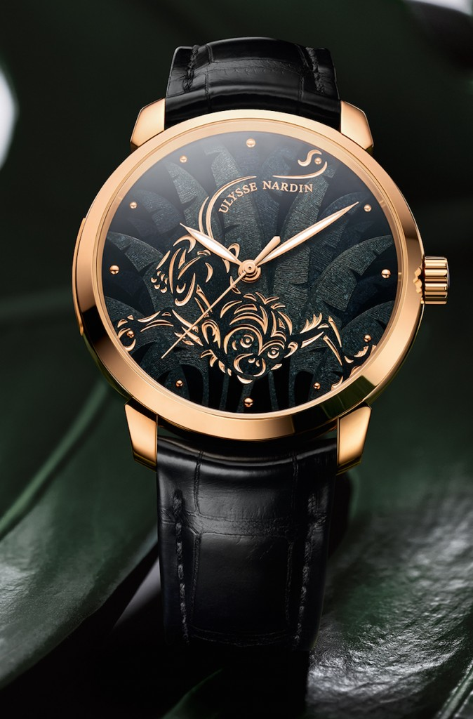 Ulysse Nardin Classico Year of Monkey