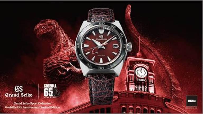 Grand Seiko SBGA405, Godzilla watch.