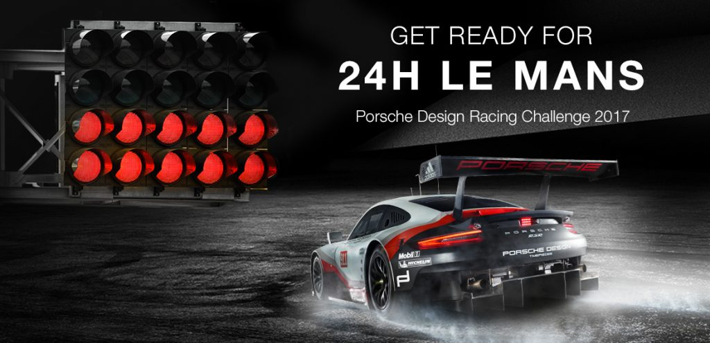 The Porsche Design contest lets you guess the speed of the new Porsche 911RSR to 1/10th of a second.