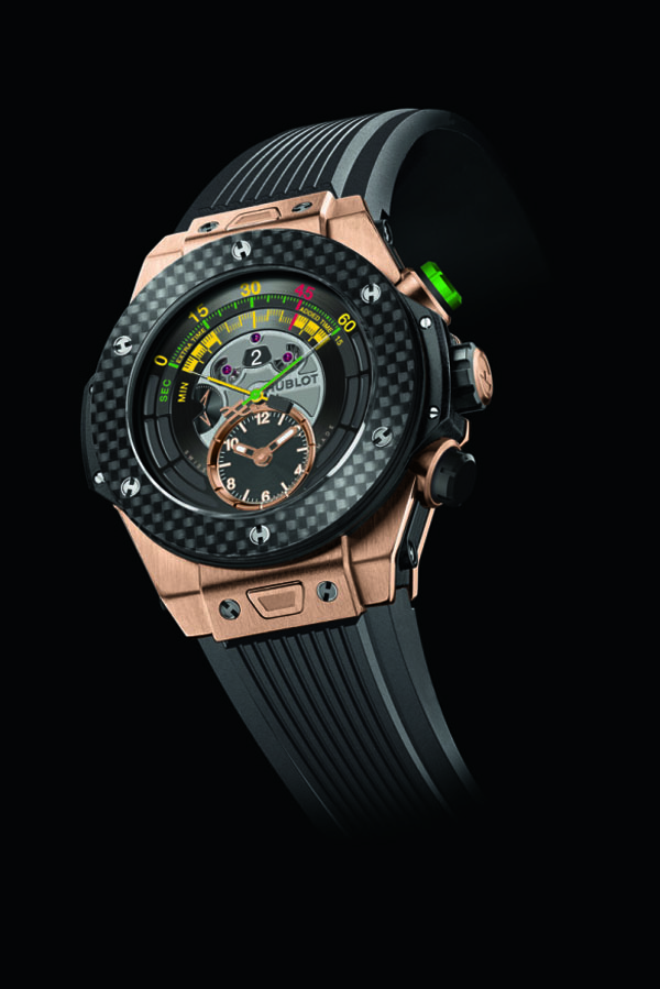 Hublot, Official Timekeeper of the games, created the Official Watch of the 2014 FIFA World Cup: the Hublot Big Bang Unico Bi-Retrograde Chronograph King Gold.