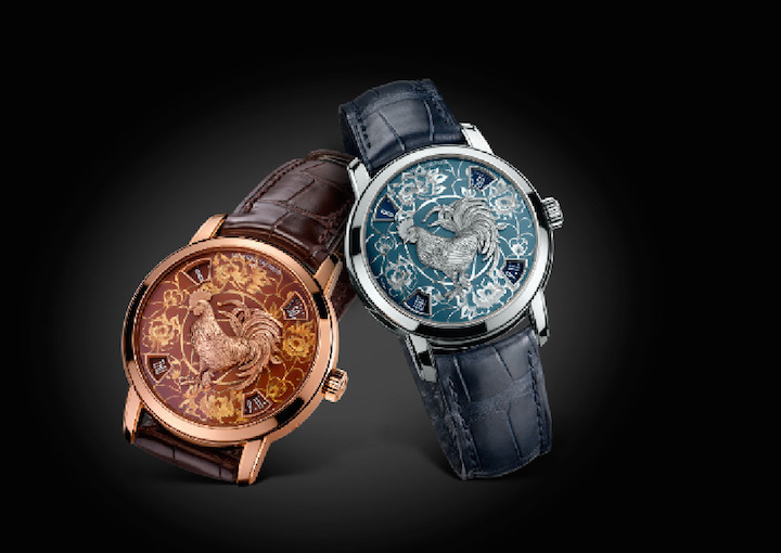 Vacheron Constantin Metiers d' Arts Year of the Rooster watch
