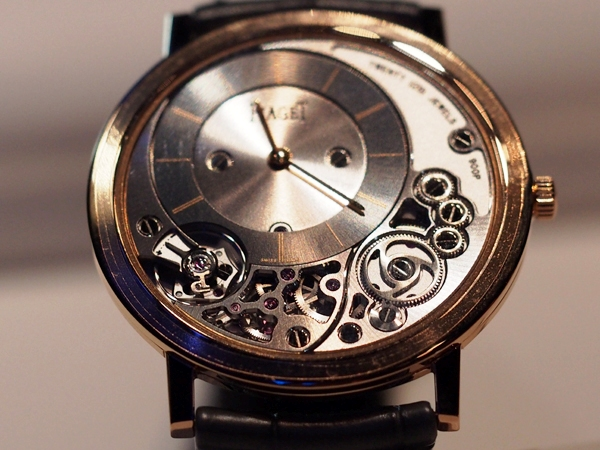 Piaget set the world record for the thinnest mechanical watch