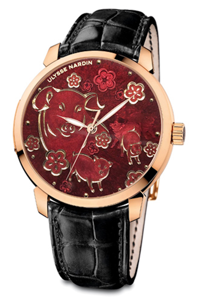 Ulysse Nardin Classico Year of the Pig watch.