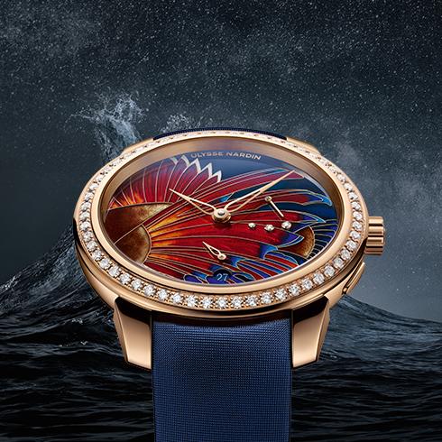Ulysse Nardin Jade Cloissonne Lionfish watch
