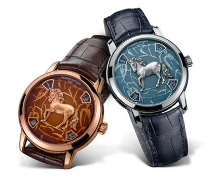 Vacheron Constantin la Legende du Zodiaque Chinois Annee du Cheval duo bronze bleu