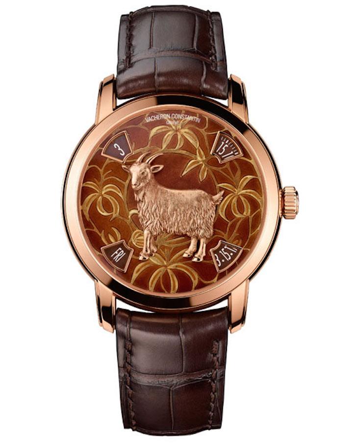 Vacheron Constantin rose gold Goat