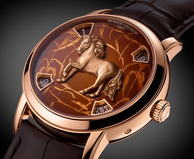 Vacheron Constantin year of the Horse