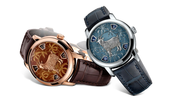 Vacheron Constantin Year of the Goat Metiers d' Art watch